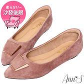 Ann'S訂製款羊麂皮質感梯形扣尖頭平底鞋-玫瑰粉