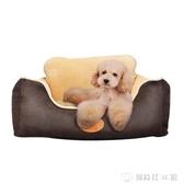 泰迪狗窩可拆洗四季通用寵物墊子大型中型小型犬貓窩夏天網紅用品