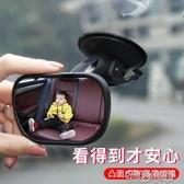 安全座椅后視鏡寶寶觀察鏡嬰兒車內觀察鏡子反光鏡寶媽用品車鏡子 花樣年華