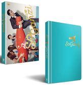 蘇志燮So Ganzi(藍金夢想版:夢想寫真禮物書+CD+DVD)