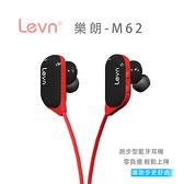 [富廉網] Levn 樂朗 BH-M62 防汗運動型藍牙耳機 紅色