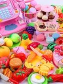 兒童可切水果蔬菜切切樂過家家玩具 全館免運