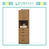 【LOVE 樂芙】多亞伯斯2尺四抽衣櫥
