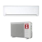 好購物 Good Shopping【禾聯空調】5.6KW 9-11坪 一對一 R32變頻單冷空調《HI/HO-GA56》主機板7年