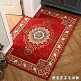 進門地墊家用地毯門墊入戶門墊子客廳臥室門口進門腳墊浴室防滑墊 創意家居生活館