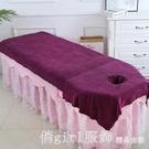 美容院鋪床專用大毛巾帶開洞美容院店用品按摩床單浴巾吸水不掉毛 618購物節