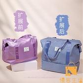 手提旅行包女健身包干濕分離輕便收納包游泳防水行李袋短途【慢客生活】
