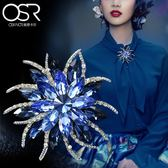 OSR奧思卡爾簡約大方氣質女士胸針領花禮物正韓創意別針飾品禮品 免運直出 交換禮物