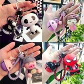 【買一送一】卡通情侶汽車鑰匙扣女韓國創意鈴鐺小掛件可愛包包鑰匙圈環鏈禮品【聚寶屋】