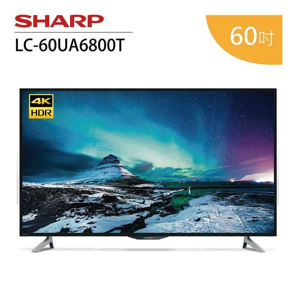 專櫃檯面展示品 狀況佳  SHARP 夏普 60吋 LC-60UA6800T  4K LED 日本製 連網液晶電視 含桌上安裝