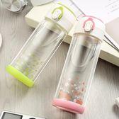 韓製雙層隔熱玻璃杯便攜學生可愛創意隨手杯女耐熱水杯子 鉅惠兩天【限時八五折】