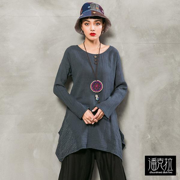 下擺織紋剪裁長袖上衣(藍色)-F【潘克拉】