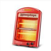 臺式取暖器小金剛電暖器家用小太陽小型省電烤火爐辦公室宿舍節能 『極有家』 220v