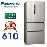 【國際牌】ECONAVI。610L無邊框鋼板四門變頻電冰箱/灰NR-D610HV-S