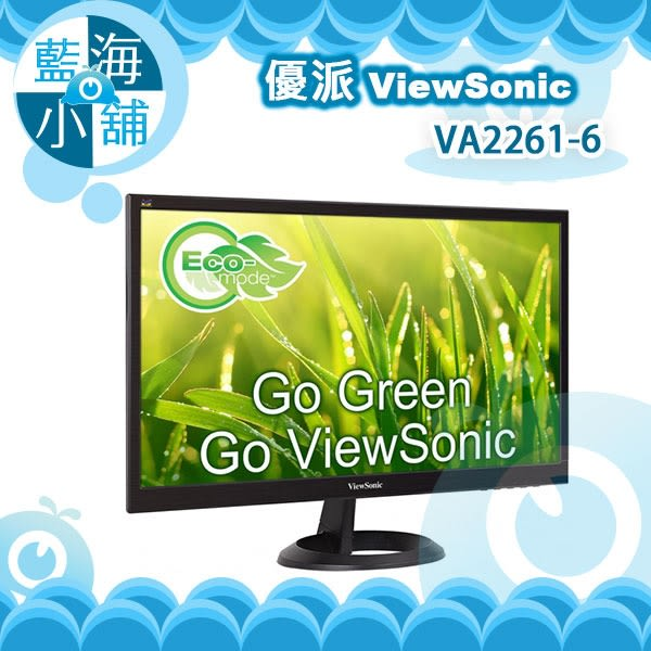 ViewSonic 優派 VA2261-6 22型寬螢幕液晶顯示器 電腦螢幕