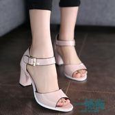 【618好康又一發】涼鞋新款高跟鞋韓版粗跟女