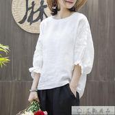 棉麻純色寬鬆喇叭袖繡花T恤