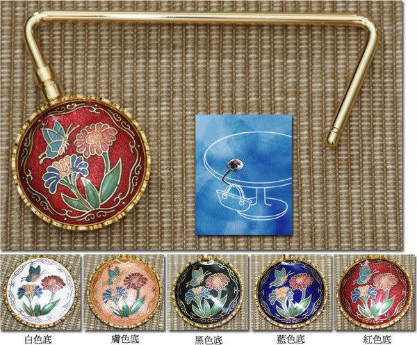 【鹿港窯】景泰藍皮包架‧蝴蝶花草‧出外旅行‧參加宴會必備良品