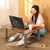 邊桌 筆電桌 BuyJM低甲醛拼接木紋穩重型茶几桌/和室桌/電腦桌/80*60公分 B-CH-TA049MP
