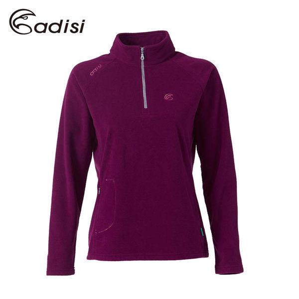 ADISI 女立領刷毛保暖上衣AL1621061 (S~2XL) / 城市綠洲專賣(吸濕排汗、舒適透氣、輕量柔軟、戶外休閒)
