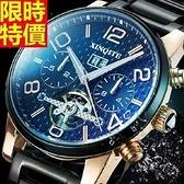 機械錶-陀飛輪自動鏤空時尚精緻夜光男腕錶5色66ab36【時尚巴黎】