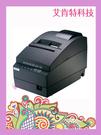 EPSON RPU420 二聯式發票機 / 另有WP560/WP103三聯式發票機