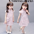 女童洋裝 寶寶年旗袍連身裙3歲洋氣女童夏裝女孩2兒童夏季小童裙子-Ballet朵朵