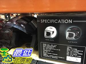 [COSCO代購] M2R3/4 ROAD HELMET 3/4騎入乘機車用防護頭盔內襯可替換/尺寸L-XL _C95453