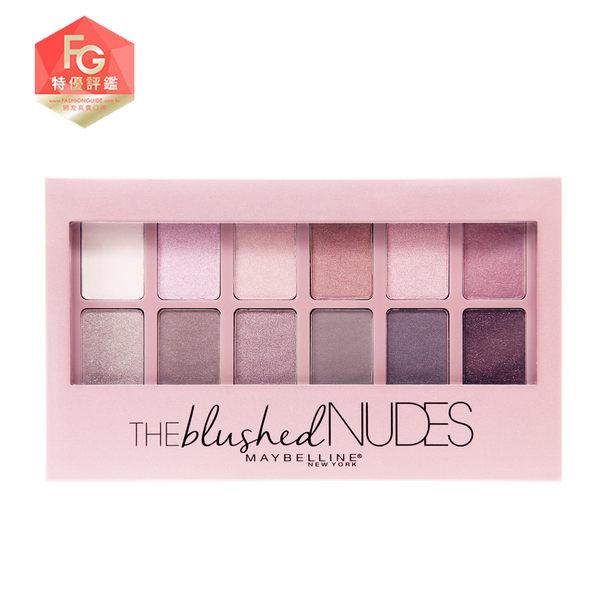 網路熱容佼推薦-MAYBELLINE 媚比琳 時尚伸展台訂製12色眼彩盤 Nude2 小禮服_9g (眼影盤/含刷具)