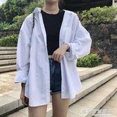 罩衫 正韓基礎款寬鬆bf長袖白色襯衫百搭薄款防曬衫外套女 『名購居家』