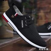 帆布鞋.男鞋子男士帆布鞋韓版潮流休閒板鞋男透氣老北京布鞋