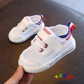學步鞋 春夏新款寶寶鞋子0-1歲3嬰兒學步鞋軟底透氣網鞋男女小童單鞋  寶貝計畫