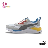 PUMA慢跑鞋 女鞋 運動鞋 跑步鞋 復古 基本款 記憶鞋墊 X RAY LITE K9522#白色◆OSOME奧森鞋業