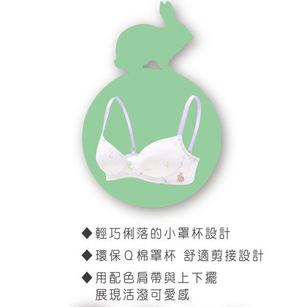 思薇爾 萌兔物語系列A-C罩軟鋼圈內衣(淡紫蘭)