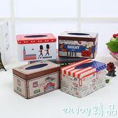 【618好康又一發】面紙盒 創意家居定制鐵皮紙巾盒
