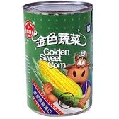 牛頭牌金色蔬菜玉米醬418g x3入【愛買】
