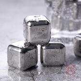 304不銹鋼速凍制冰塊模具盒 威士忌速凍金屬冰粒【櫻田川島】
