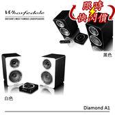 【限時特賣】英國 Wharfedale Diamond A1 - 5.8G 黑色/白色 (一對含控制盒) 無線傳輸 書架喇叭 公司貨