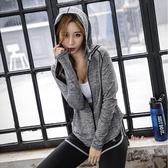 運動外套 秋季新款瑜珈服上衣女健身房運動顯瘦寬鬆韓版跑步服拉鍊外套