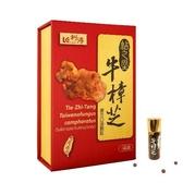 利得 帖之堂 牛樟芝固態培養菌絲體口含顆粒【40粒/1瓶/盒】
