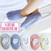寶寶襪子春夏男女童船襪1-3純棉兒童隱形襪地板襪嬰兒學步防滑襪【七夕節全館88折】