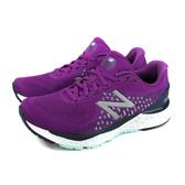 NEW BALANCE FRESH FOAM 880 運動鞋 跑鞋 紫色 女鞋 W880P10-D no788