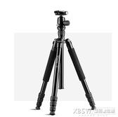 偉峰6620A單反三腳架專業攝影微單相機支架便攜攝像機手機三角架鋁合金佳能尼康CY『新佰數位屋』