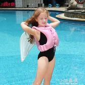 游泳圈兒童學游寶男孩女童寶寶充氣大人學裝備加厚成人浮圈腋下圈『小淇嚴選』