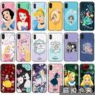 韓國 迪士尼 公主系列 愛麗絲 磁扣卡夾│S21 S20 Ultra FE S10 S10E S9 S8 Note20 Note10 Note9 Note8