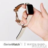 適用蘋果手錶5代運動型iwatch錶帶男女3/2/1代applewatch series4代 遇見生活