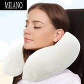 U型枕 肩頸-午睡旅行必備輕巧超高回彈天然乳膠居家護頸枕頭73o29[時尚巴黎]