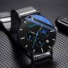 快速出貨 手錶全自動機芯防水手錶男士日歷超薄石英學生夜光鋼帶非機械腕表