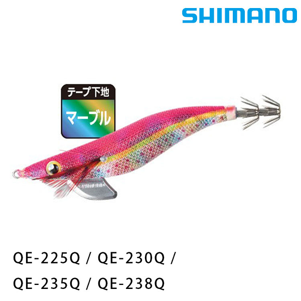 漁拓釣具 SHIMANO CLINCH QE-235Q 3.5号/19g [木蝦]