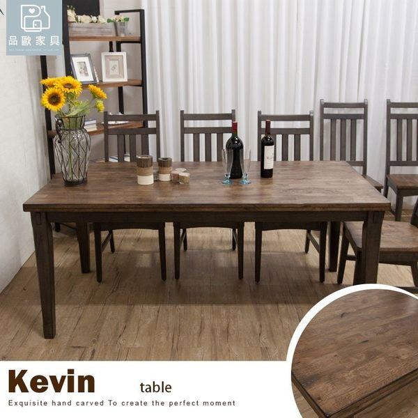 餐桌 書桌 工作桌 洽談桌 簡約北歐風美式復古【TFS-16484】品歐家具